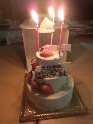 今日はえり先生の31回目の誕生日です。 近くのスイーツショップ PATISSERIE S.B.C で買い求めました。 えり先生 誕生日おめでとう!!!